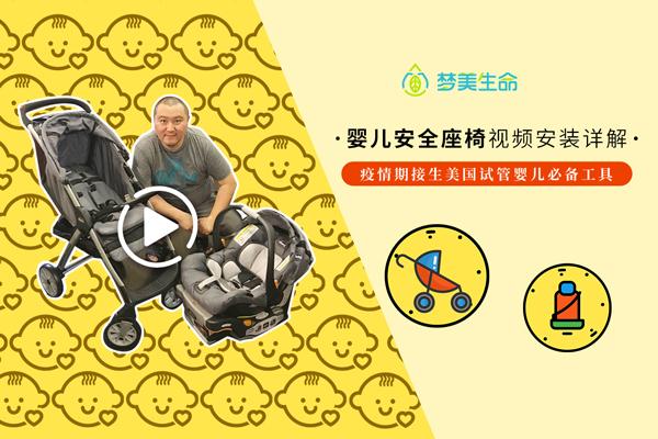 北京试管凤凰生命团队